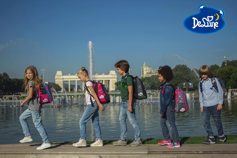 Школьные рюкзаки и ранцы DeLune